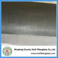 Wholesale fiberglass insect screen,fiberglass window screen,fiberglass window screening from china suppliers