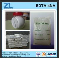 Wholesale China tetrasodium edta powder from china suppliers