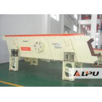 Wholesale Smooth Operation YK Circular Vibrating Screening Machine 27-1600 t/h from china suppliers