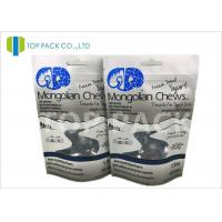 Wholesale Gravure Printed custom Plain Stand Up Pouches Aluminum Foil Inside White Kraft Paper from china suppliers