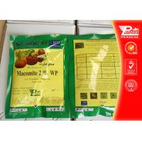 Wholesale Pyridaben 20% WP Pest Control Insecticides For Fruit Trees , CAS 96489-71-3 from china suppliers