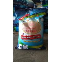 Wholesale 15KG detergent powder for UAE market/middle east Asia detergent powder/detergent with enzyme from china suppliers