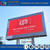 Wholesale IP68 Outdoor SMD LED Display Screen Advertising Billboard 27777Pixel per SQM from china suppliers