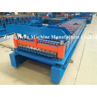 Wholesale High productivity roofing sheet roll forming machine with low consumption from china suppliers