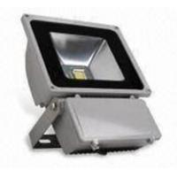 Buy cheap LED Floodlight -70W Module Flood Light (JU-2016-80W) from wholesalers