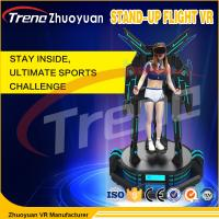 Wholesale 50% Sense Of Reality  Egg Machine Video Game 9D Virtual Reality Simulator For Fitness Centre from china suppliers