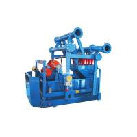 Wholesale hydrocyclone/ solid control/ drilling mud cleaner from china suppliers