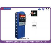 Wholesale Yellow / Blue Parking Ticket Machine with RFID Reader Background Light System from china suppliers