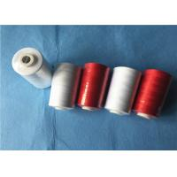 Wholesale 5% Silicone Polyester Core Spun Yarn 40/2 , 100 Polyester Sewing Thread 3000m Length from china suppliers