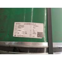 Buy cheap UNS S31803 / S32205 Duplex Steel Stainless Steel Coils 0.5 - 14mm Thickness from wholesalers