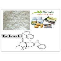 Wholesale Tadalafil Citrate Male Sex Steroid Hormone CAS 171596-29-5 for Bodybuilder Muscle Growth from china suppliers