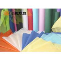 Wholesale Reusable Spunbond Nonwoven Fabric Non Woven Medical Products from china suppliers