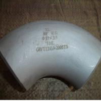 Wholesale WPB WPC elbow from china suppliers