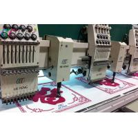 Buy cheap Computer Chenille Embroidery Machine With 12 Heads 9 Needles Commercial Embroidery Machine from wholesalers