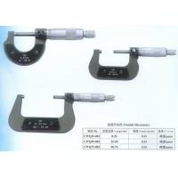 Wholesale Outside Micrometer from china suppliers