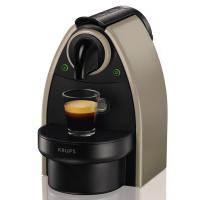 Wholesale coffee capsule machine nespresso XN2140 from china suppliers