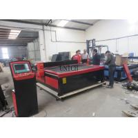 Wholesale 2000*6000mm working area 100A power cnc plasma cutter for Steel cutting from china suppliers