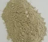 Wholesale grade 42.5 Rapid-setting CSA Cement from china suppliers