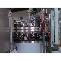 Wholesale Aseptic Linear Filling Machine  / Wine Bottle Filling Equipment 3 In 1 from china suppliers