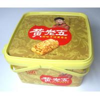 Buy cheap Biskuit Disposable Salad Bowls PP Plastic Square Box With IML Label Printing Logo from wholesalers
