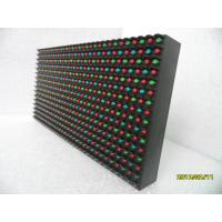 Wholesale Full Color Led Display Modules Energy Saving 50% P16 2R1G1B super brightness from china suppliers