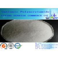 Wholesale Cationic Polyacrylamide Water Soluble Polymer For Sludge Dewatering / Water Clarifying from china suppliers