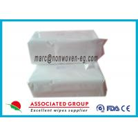 Wholesale Eco Friendly Adult Bath Wipes No Rinse , Hypoallergenic Wipes For Adults from china suppliers