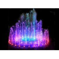 Buy cheap Jumping jets and laminar nozzles musical water featuremusic water fountain from wholesalers
