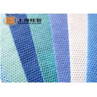 Wholesale 100% PET Spunbond Non Woven Fabric Rolls 9-200gsm Red Blue Green Yellow from china suppliers