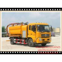 Wholesale dongfeng sewerage jetting tanker  2000Gln Euro 4 ,5  Cell: 0086 152 7135 7675 from china suppliers