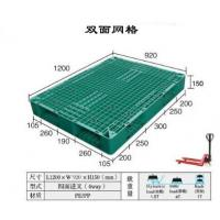 Wholesale Double mesh plastic tray from china suppliers
