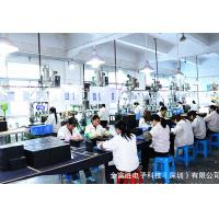 ShenZhen Hileme Technology co.,Ltd.