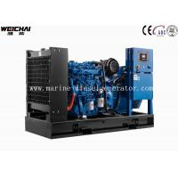 Buy cheap Reliable Standby Diesel Generator 100kw With Automatic Mains Failure from wholesalers