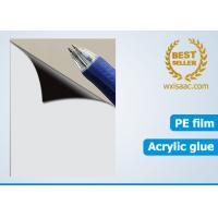 Quality No residue protective film for bright annealed stainless steel for sale