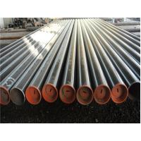 Quality DIN2440 , BS3604 ERW Mild Carbon Seamless Steel Pipe / HS Tubes  Schedule 40 For Equipment for sale