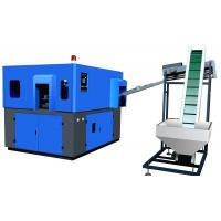 Wholesale 4 Cavities Pet Bottle Blowing Machine , Plastic Bottle Blow Moulding Machine New Style from china suppliers