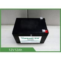 Wholesale 12V 12Ah Bluetooth Lithium Battery , Rechargeable Batteries With ABS Casing from china suppliers
