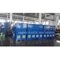 Quality AF-850mm PET Wave roofing sheet  production line, CE certificated for sale
