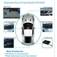 Wholesale Universal 360 Degree Panoramic Car Reversing camera kit with HD Cameras, AHD720 P, Bird View System from china suppliers