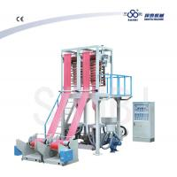 Wholesale Plastic Blown Film Extruder Double Lines Blow Film Extrusion Machine from china suppliers