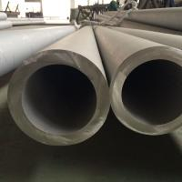 Wholesale Hollow Bar Stainless Steel Seamless Pipe from china suppliers