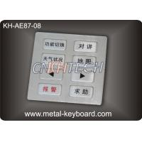 Wholesale Large Matrix Industrial Metal Keypad For Fire Control And Forest Protection Station from china suppliers