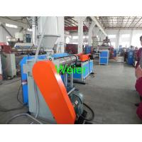 Wholesale PVC Plastic Single Wall Corrugated Pipe Making Machine Production Line from china suppliers