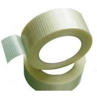 Wholesale Fix Armored Water Activated Fiberglass Repair Wrap Tape from china suppliers