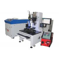 Quality 600W Industrial Fiber Transmission Laser Welding Machine With Automatic Wire Feeder for sale