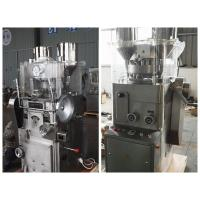 Wholesale Soup Cube Automatic Tablet Press Machine , Rotary Tablet Punching Machine from china suppliers