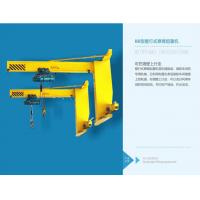 Wholesale Adjusting Speed Crane Lifting Equipment Wall Mounted Slewing JIB Crane With Cantilever from china suppliers