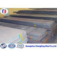 Wholesale NAK80 / P21 / B40 Plastic Mold Steel Plate Pre - Hardened HRC37-43 ISO SGS from china suppliers