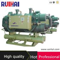 Wholesale Water Cooled Water Chiller with Screw Compressor from china suppliers