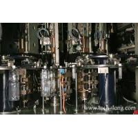 Buy cheap Blow Moulding Machine from wholesalers